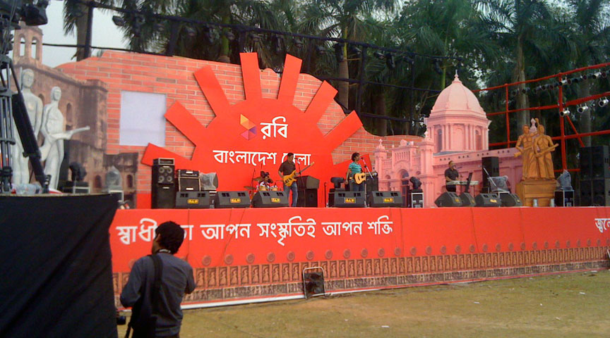Robi Bangladesh Mela at Dhaka
