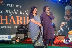Runa Layla With Hariharan in Hariharan Night at Dhaka
